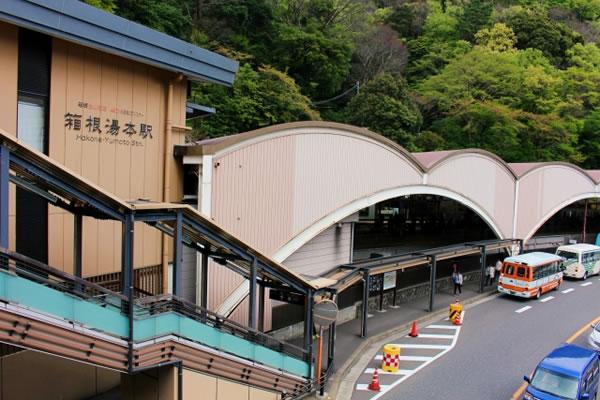 箱根湯本温泉に行く場合の注意点