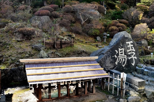 厳選福島の穴場温泉18選。名湯・絶景・穴場まで福島の温泉をご紹介