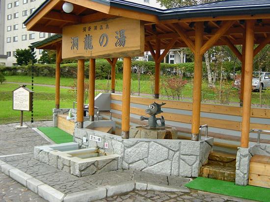 北海道の穴場温泉20選。誰もが一度は行きたくなる穴場の温泉スポット。