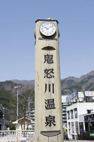 鬼怒川温泉に行く場合の注意点