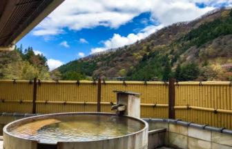 絶景の山が見える温泉
