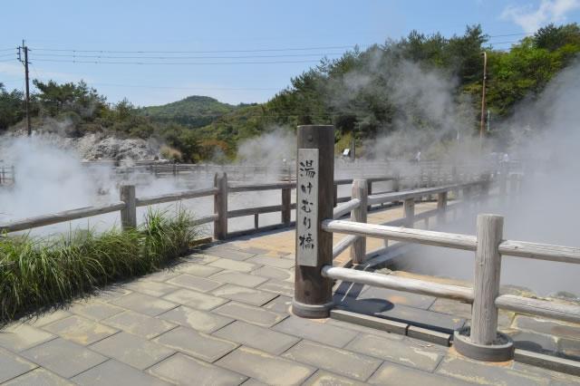 雲仙温泉の湯むり橋